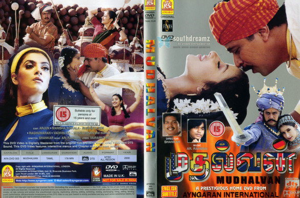 Mudhalvan-Movie