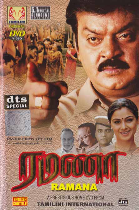 Ramana-tamil-movie