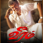 ajith-veeram-first-look-posters-2