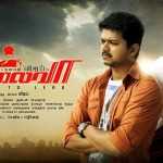Thalaivaa Postponed