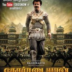 Rajnikanth's Kochadaiyaan teaser gets 1.5 million hits