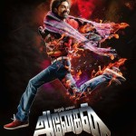 Anegan - The tale of a man with many shadows