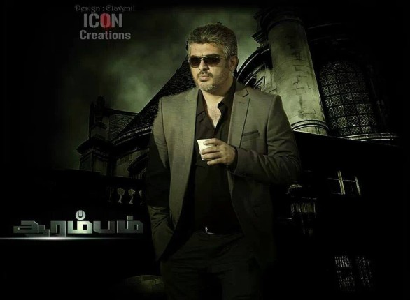arambam movie posters 2 586x430 Arambam trailer review