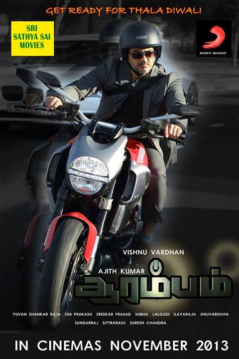arambam movie posters 4 Arambam trailer review