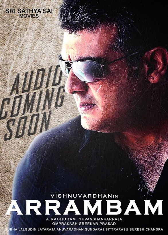 arambam movie posters 5 586x821 Arambam trailer review