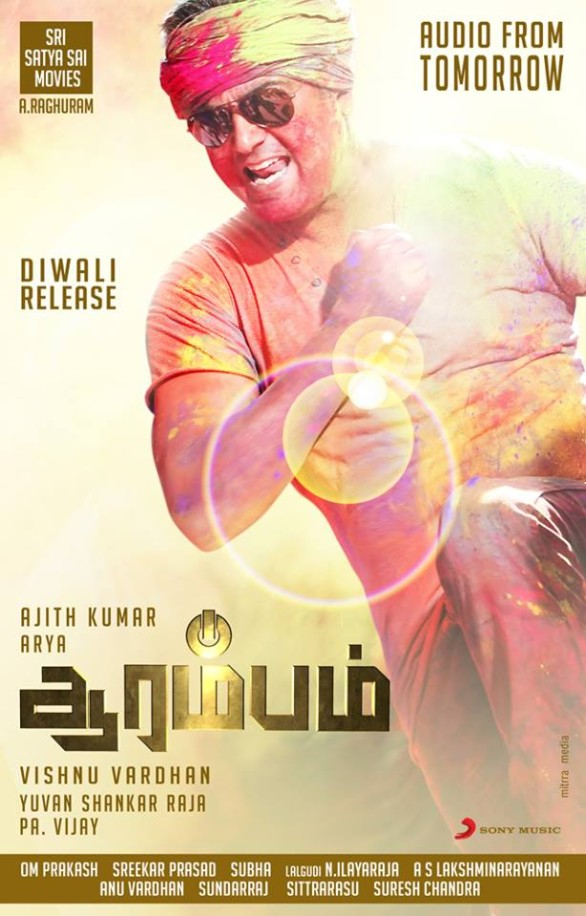 arambam movie posters 9 586x916 Arambam trailer review