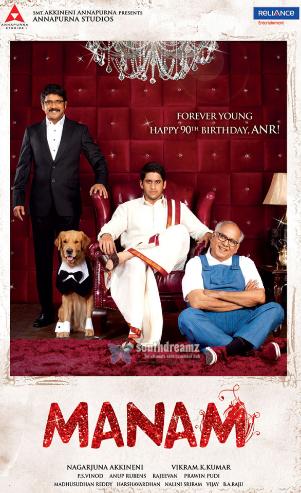 manam-movie-first-look