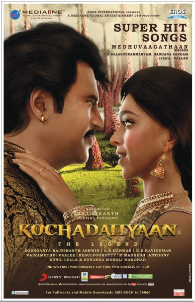 Kochadaiiyaan_audio_super_hit_poster_lat
