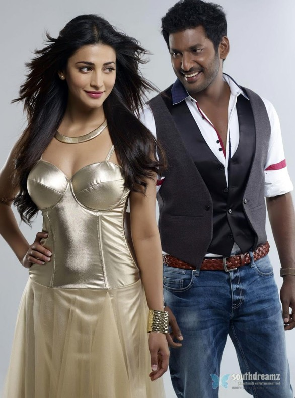 vishal-shruti-hassan-poojai-first-look