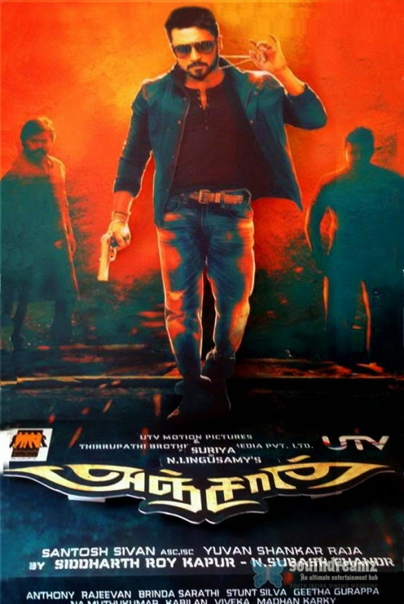 Anjaan+wallpapers+in+HD