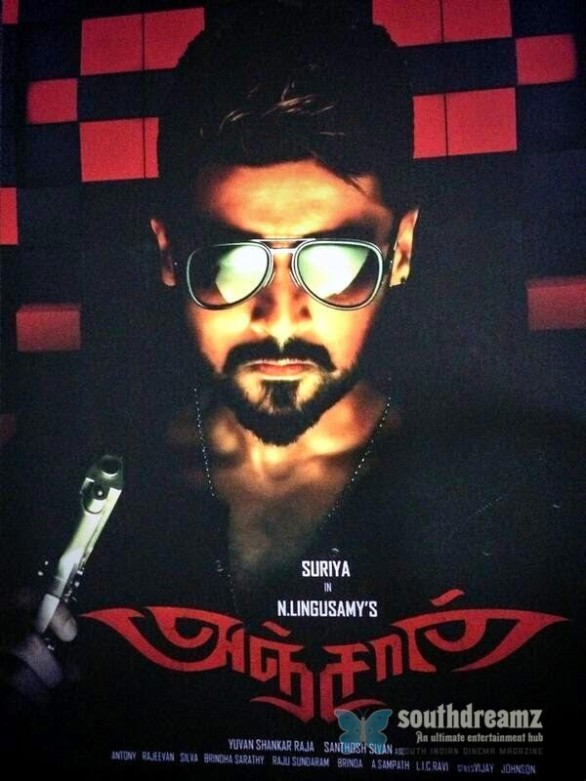 anjaan-firstlook-posters-photos-wallpapers-in-hd-10
