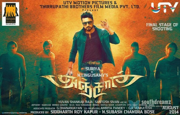 anjaan-surya-posters-in-hd