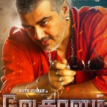 "Ajith's upcoming Tamil film has been officially titled ""Vedalam"". According to its makers, the film will hit the screens this Diwali."