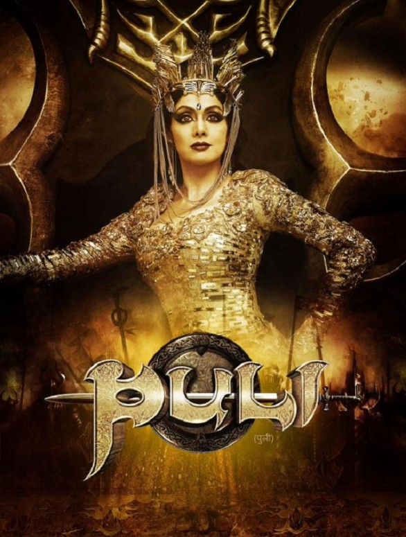 Sridevi Unveils Her Look From Film Puli