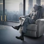 Rajinikanths-Kabali-Movie-First-Look-Poster