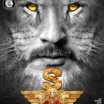 Surya's Singam 3 – First look