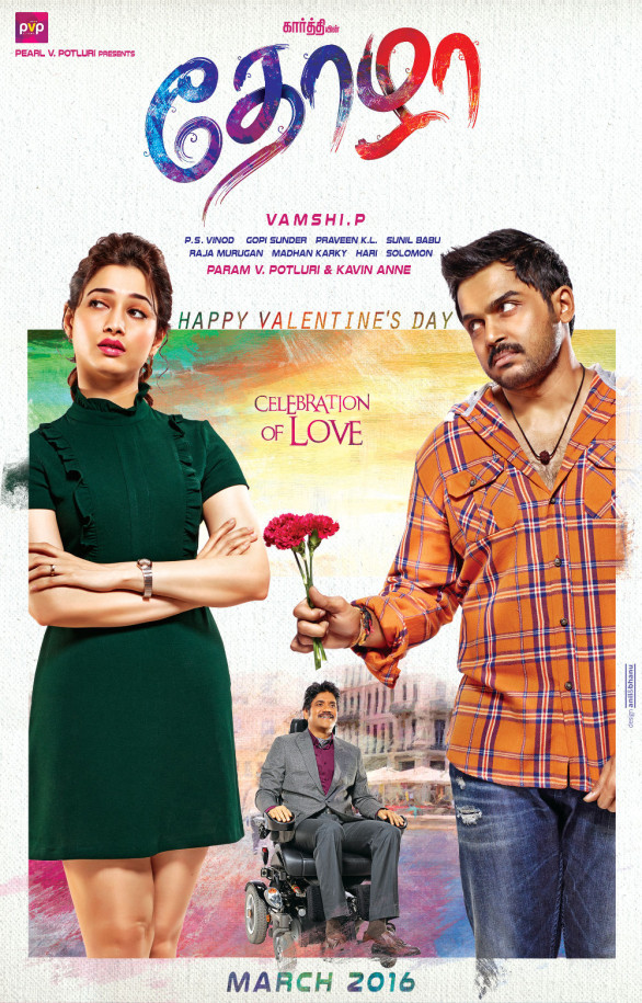 Tamanna-Karthi-in-Thozha-Movie-Valentines-Day-Special-Posters