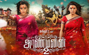 aranmanai review