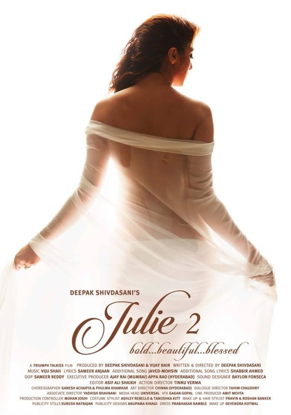 first official look of Julie2 bollywood debut