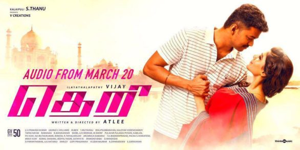 Theri_Audio_Poster_5