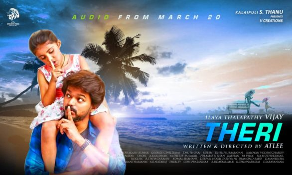 theri-movie-new-posters-03