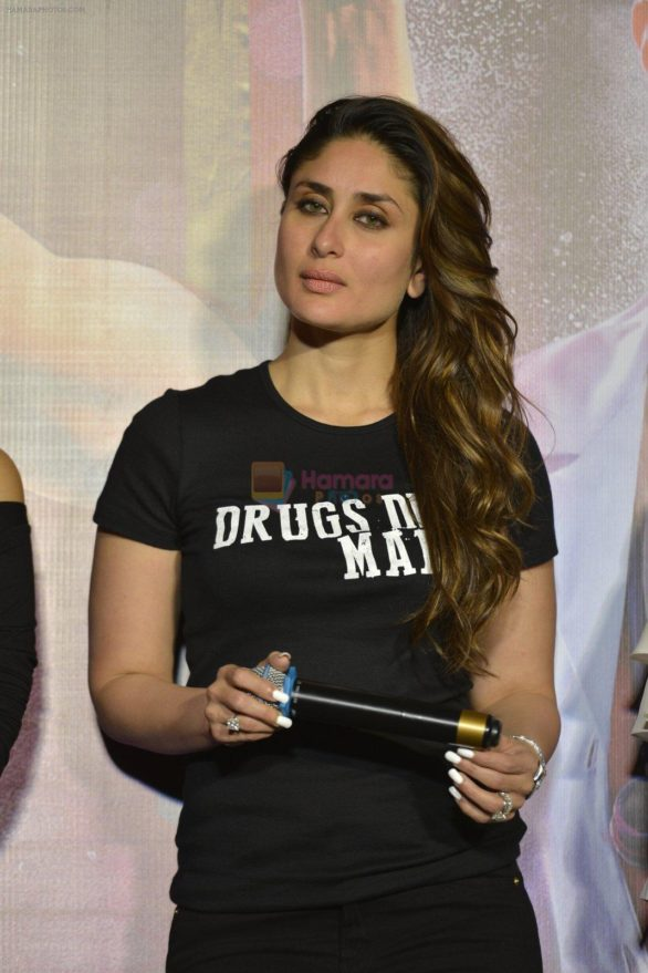 Kareena Kapoor at Udta Punjab trailer launch on 16th April 2016 shown to user