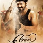 Vijay 61 - Mersal first look