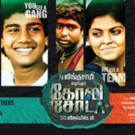 Gautham Menon does a voiceover in Goli Soda 2 Audio Teaser