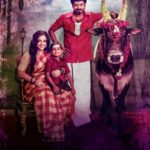 Title trouble for Mersal