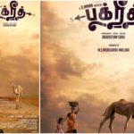 First Look Of Vikranth's Bakrid