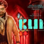 SUperstar Rajnikanth - Karthik Subbaraj movie is titled as Petta