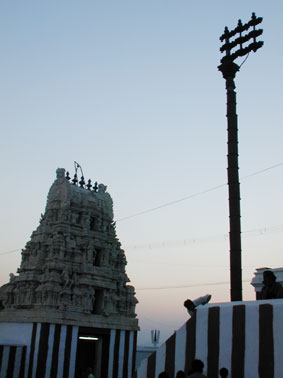 thiruneermalai top Sri Neervannaperumal Temple, Thiruneermalai